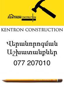 kentron construction